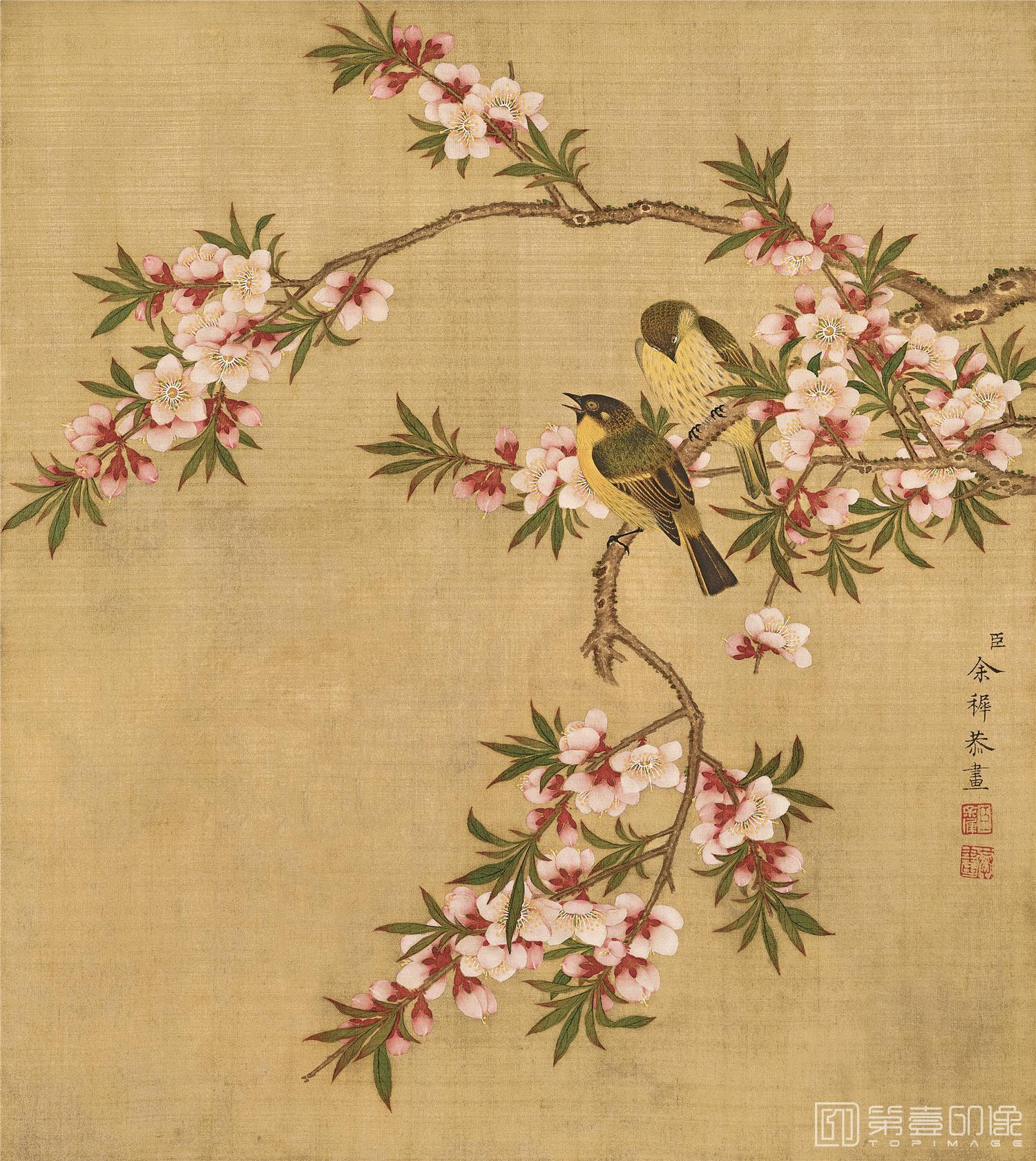 国画-国画-清-余稚-花鸟册-绢本-002-33x37cm