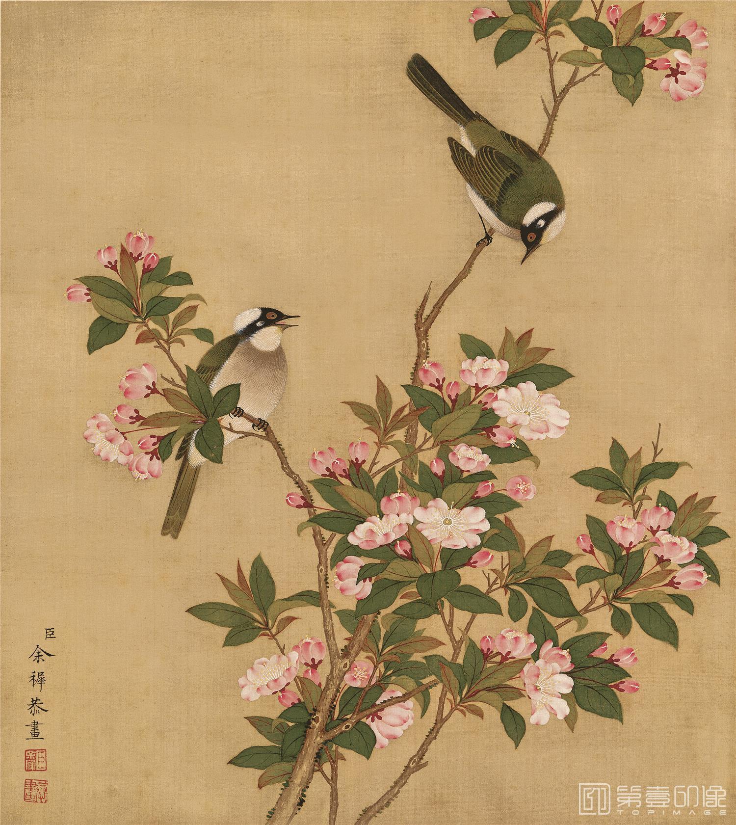 国画-国画-清-余稚-花鸟册-绢本-005-33x37cm