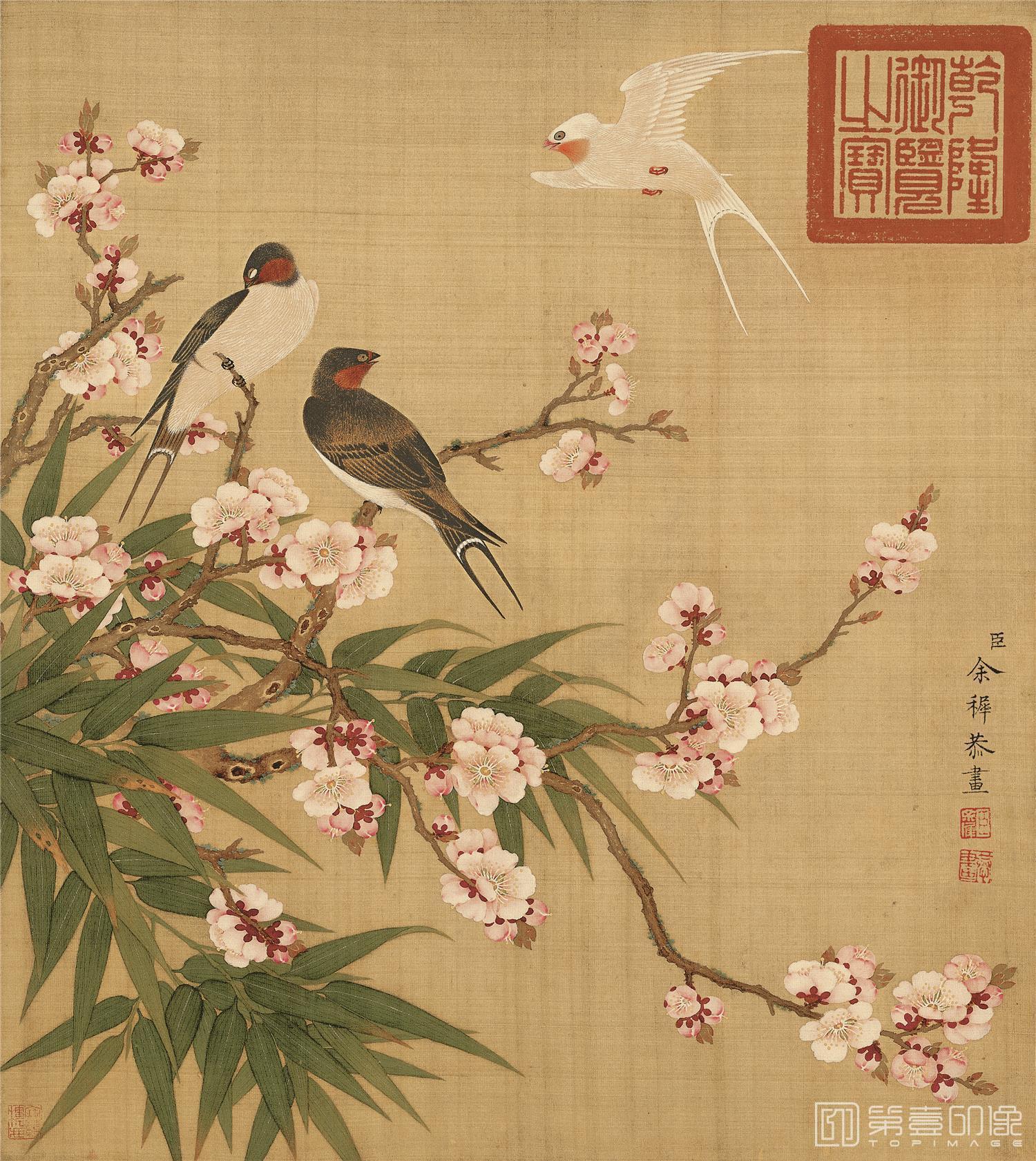 国画-国画-清-余稚-花鸟册-绢本-006-33x37cm