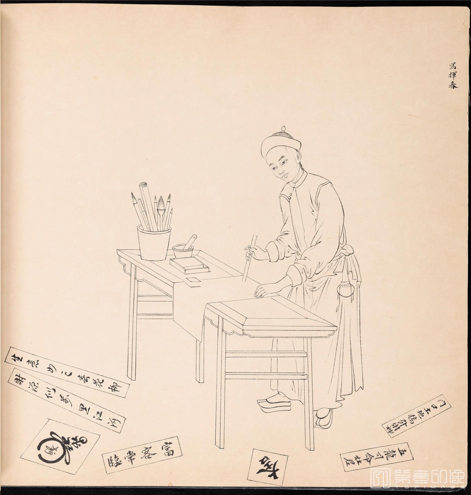素描-清 佚名 白描街头买卖画册 纸本-008-39x42cm