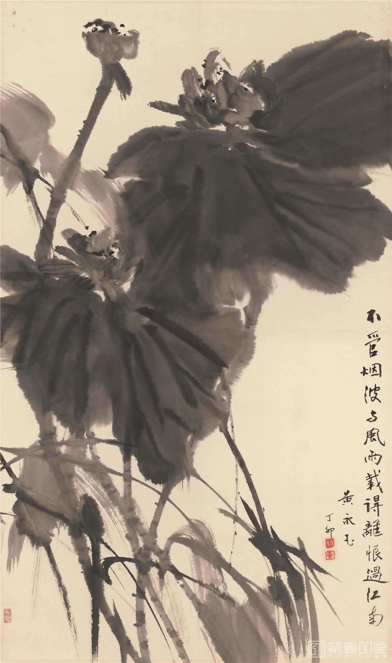 国画-当代-黄永玉-墨荷-93X157cm