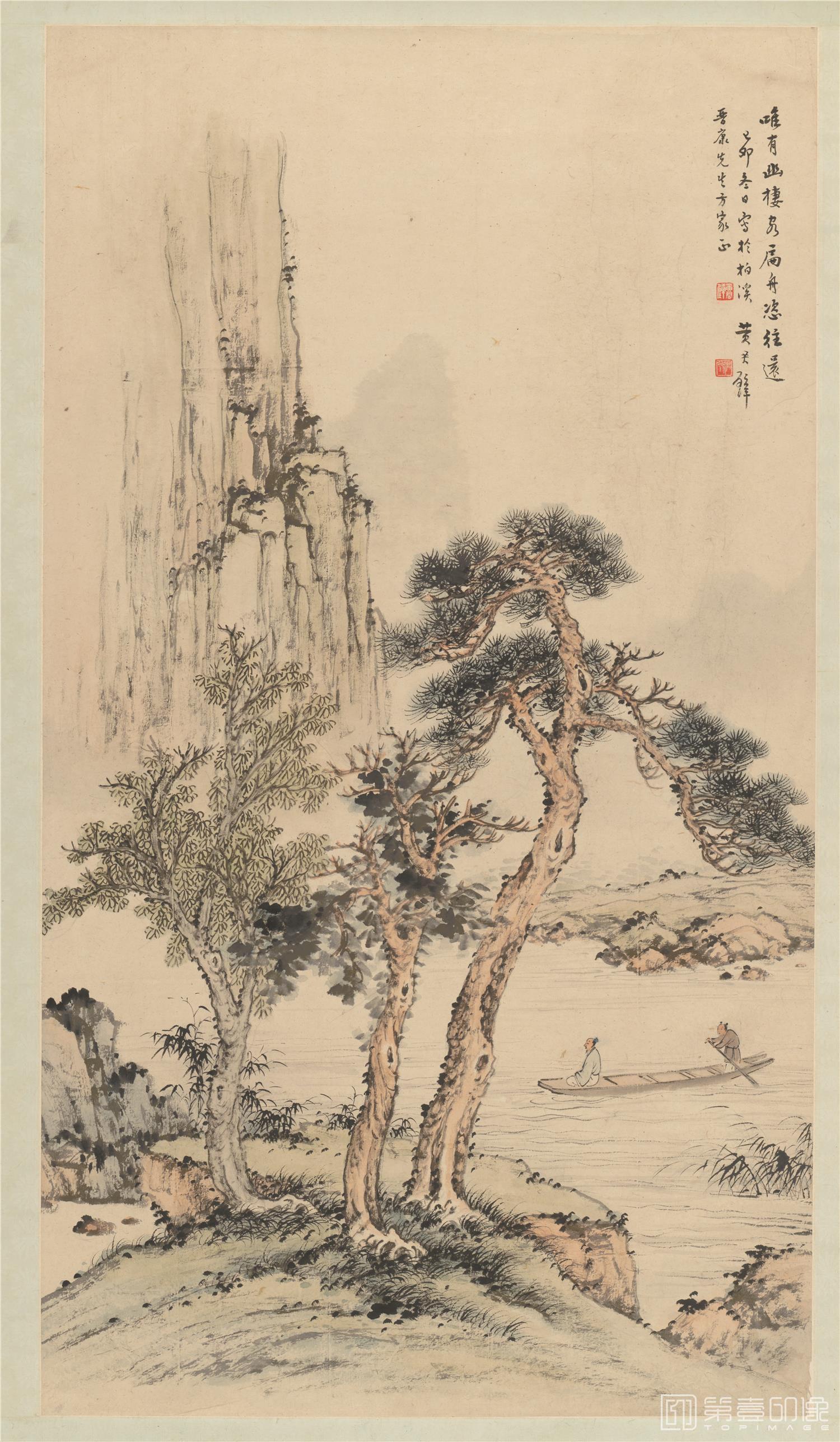 国画-现代-黄君壁-山水图