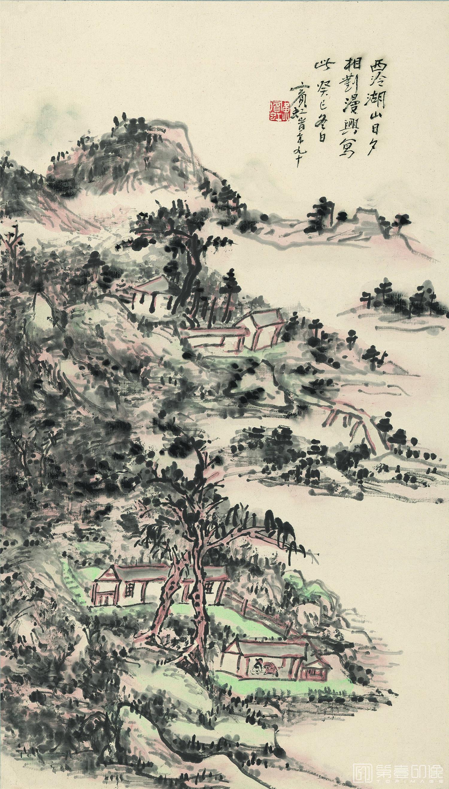 国画-黄宾虹 西冷湖山图 纸本37x65.1