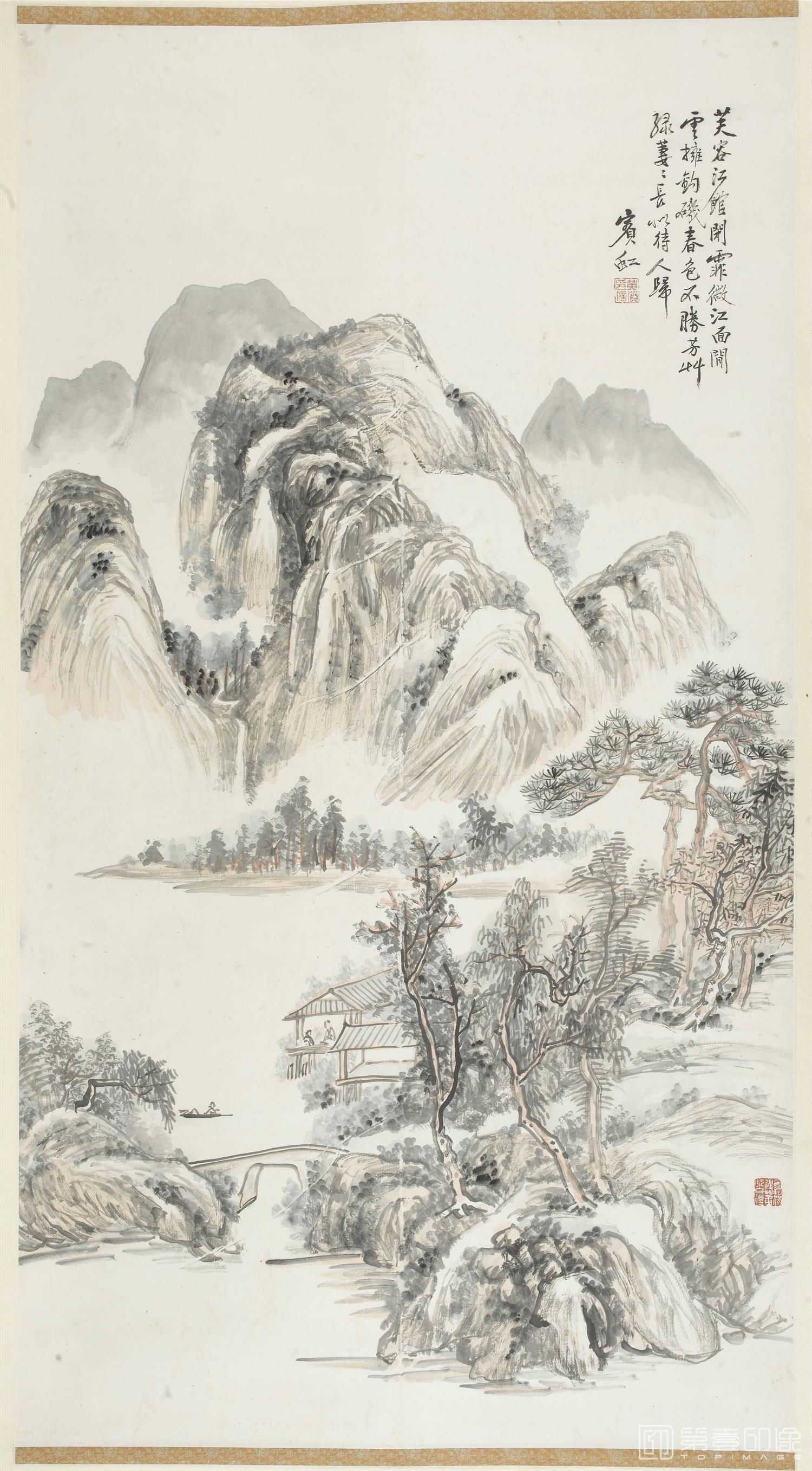 国画-黄宾虹 61×34
