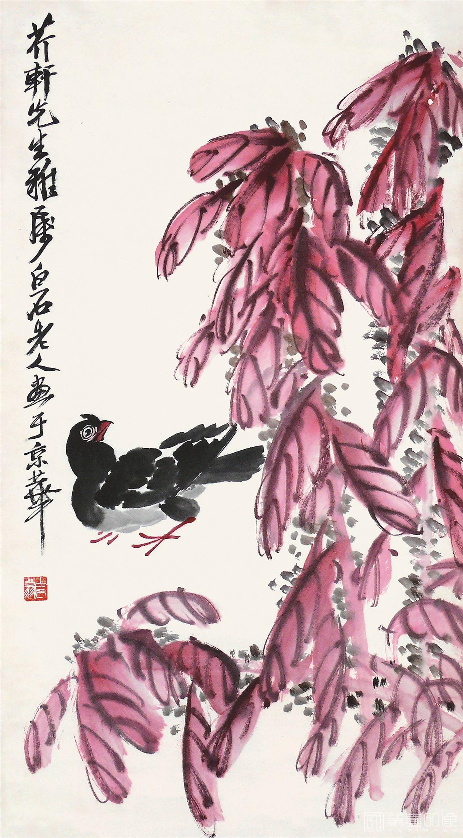 国画-齐白石-《鸽子红运图》