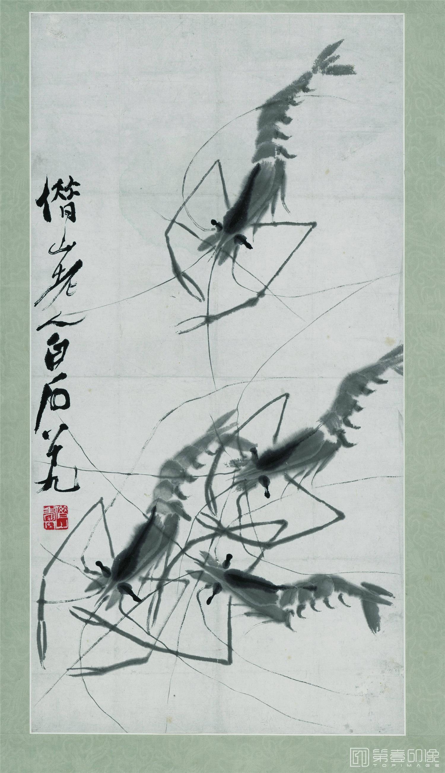 国画-齐白石-虾-001